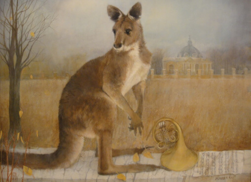 Kangaroo in Kuskovo (90х120 oil on canvas)
